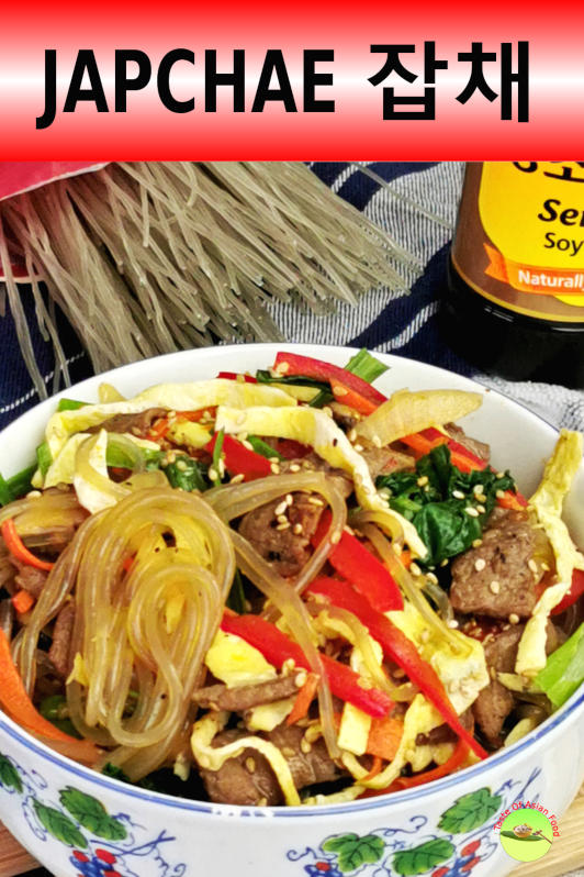 Japchae (chapchae, 잡채) is made with sweet potatoes glass noodles called dangmyeong, a Korean best-loved noodle dish.