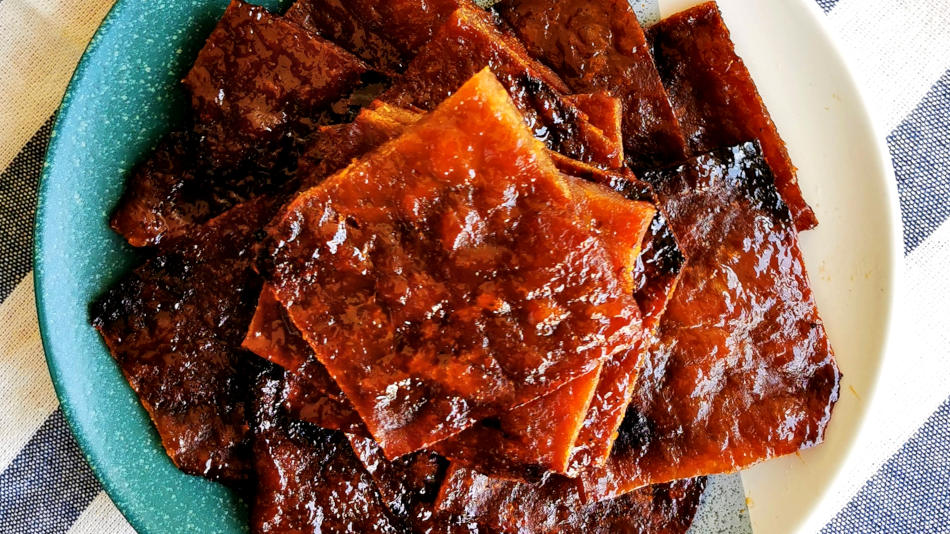 bak kwa featured image