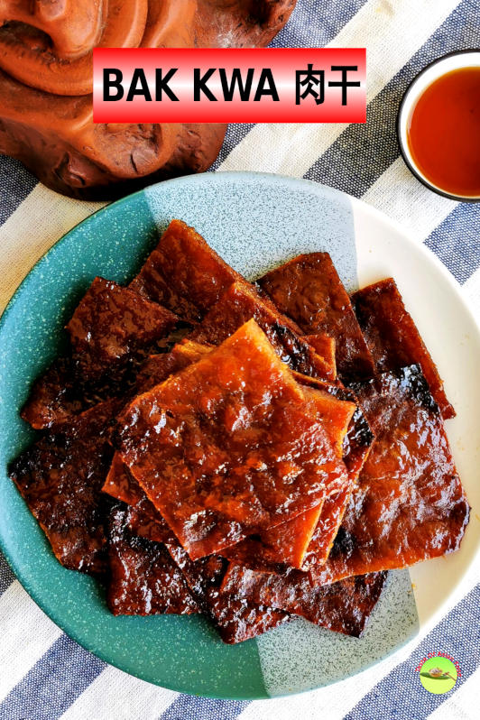 Bak kwa 肉干 is the Chinese version of pork jerky, made by thinly sliced or minced pork, seasoned with soy sauce and sugar, and grilled over charcoal with open fire.