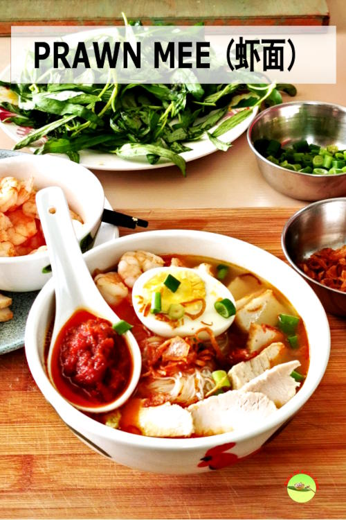 Prawn mee is a specialty noodle soup popular among the Malaysian Chinese. The uniqueness lies in the soup base, prepared with a humongous amount of prawn heads and shells coupled with pork bones concentrated to a thick, creamy, and highly aromatic broth.