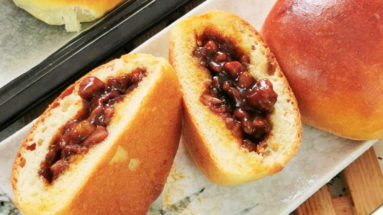 Baked char siu bao featured image