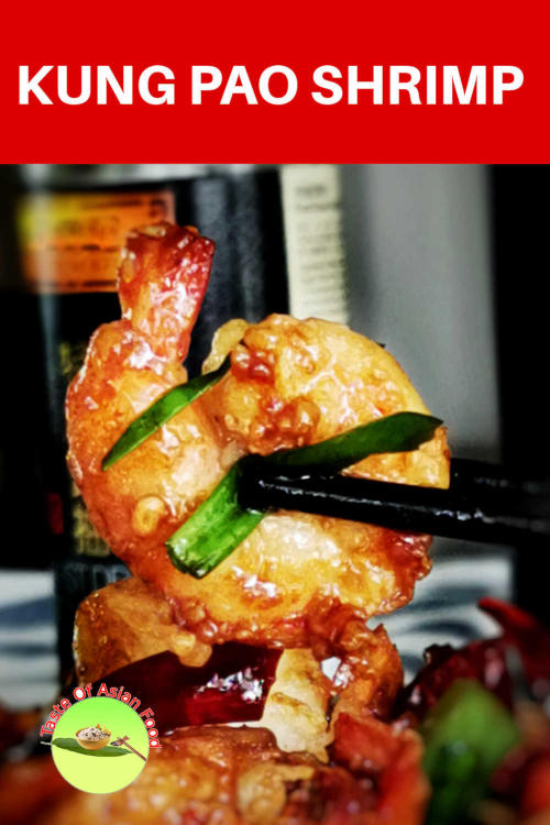 Prepare restaurant-style kung pao shrimp (kung bao shrimp / 宫保虾球 at home in 30 minutes. Cook with bell pepper and dried chili and Szechuan peppercorns,