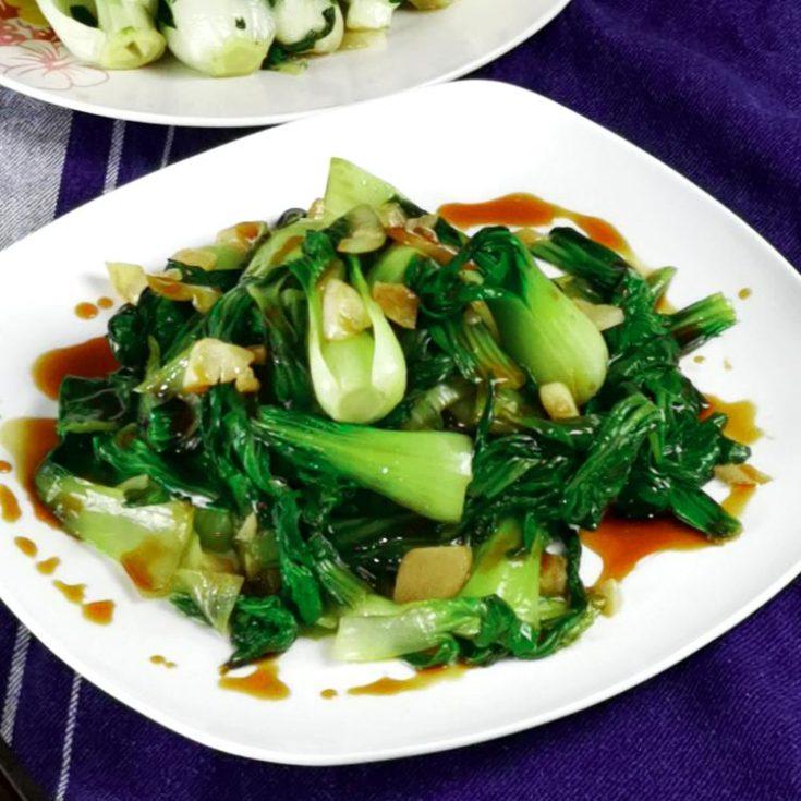 bok choy stir frt recipe with oyster sauce