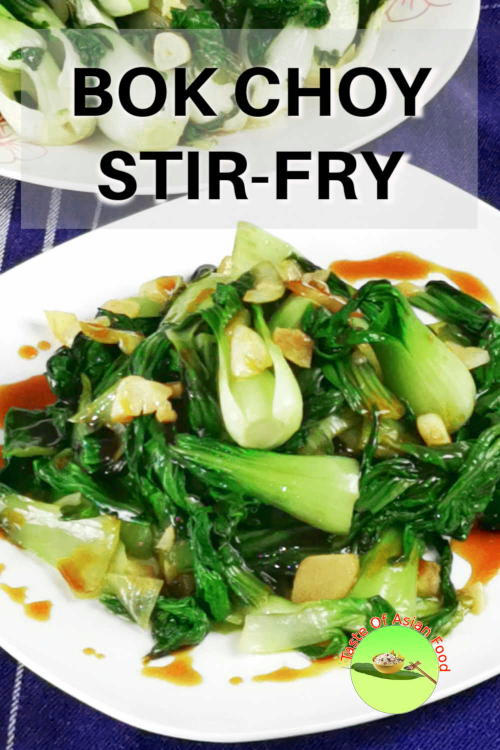 This bok choy stir fry is deceptively tricky to recreate this iconic Chinese dish at home to taste like those from the restaurant.