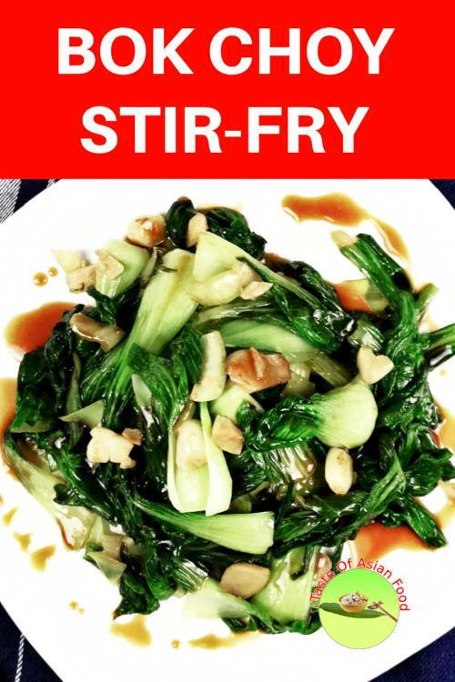 bok choy stir fry with oyster sacue
