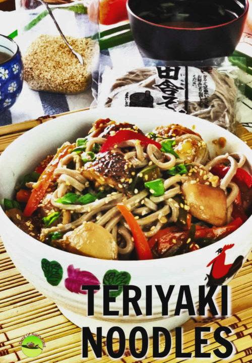 Chicken teriyaki noodles rercipe, made with soba and homemde teriyaki sauce.