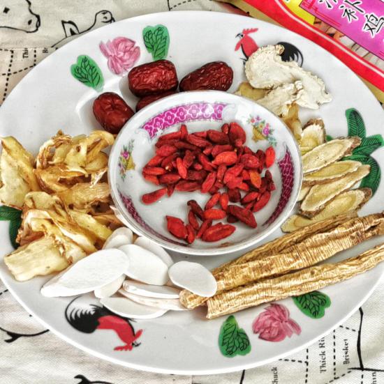 Common herbs to make chicken herbal soup. Red dates (Hóng Zǎo|红枣), Angelica root (Dāng Guī|当归), Astragalus Root (Huáng Qí|黄芪), Codonopsis Root (Dǎng Shēn|党参), Chinese wild yam (Huái Shān|淮山), Soloman's Seal (Yù Zhú|玉竹), Goji berries (Gǒu Qǐ |杞子)