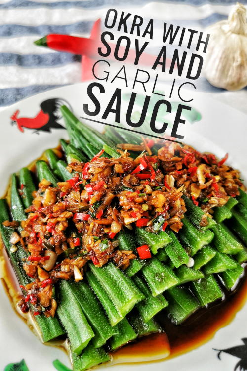 Okra dressed with chili garlic sauce is a quick and easy Chinese style dish often prepare in the ordinary household. It takes advantage of the intensely savory sauce paired with the light flavor okra with a slimy texture. You will be surprised by how tasty it is and how simple the preparation is.